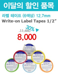 "Write-on Label Tape 라벨 테이프 1/2"" (12.7mm)"