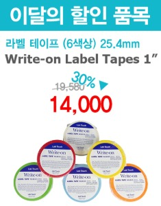 "Write-on Label Tape 라벨 테이프 1"" (25.4mm)"